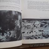 Лунариум 1975р., фото №10