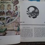 Лунариум 1975р., фото №11