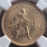 Сеятель / червонец 1976 год МS-66 СССР золото 8,6 грамм 900', фото №4