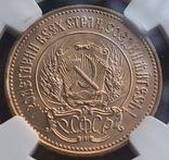 Сеятель / червонец 1976 год МS-66 СССР золото 8,6 грамм 900', фото №5