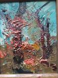 """""""Древо"""" к.м., Кац Морис (Katz Morris) (1932-2010) (США) фото 3"""