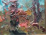"""""""Древо"""" к.м., Кац Морис (Katz Morris) (1932-2010) (США) фото 4"""