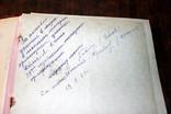 Пара фотоальбомов времен 60-хх СССР (по 36 листов каждый).б\у, фото №8