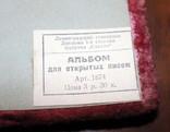 Пара фотоальбомов времен 60-хх СССР (по 36 листов каждый).б\у, фото №9
