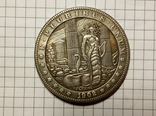 1 доллар 1902 год копия, фото №2