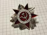 Орден отечественной войны копия, фото №2