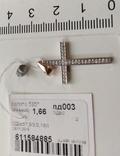 Крест, бриллианты пд003