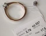 Кольцо, бриллианты кд007 фото 7