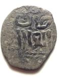 Анонимный пул, Крым 713 г.х., фото №2