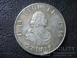 1 Рубль Гангут 1914 г. серебро копия., фото №2