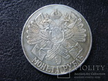 1 Рубль Гангут 1914 г. серебро копия., фото №3