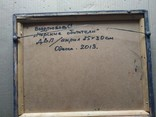 """""""Морские обитатели"""" двп.акрил. 25х30 см. С.Боголюбов фото 4"""