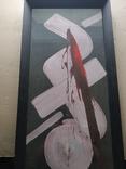"""""""Абстракция с красным"""" к.акрил. С.Боголюбов. фото 9"""