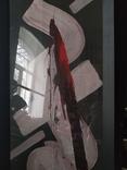 """""""Абстракция с красным"""" к.акрил. С.Боголюбов. фото 10"""