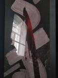 """""""Абстракция с красным"""" к.акрил. С.Боголюбов. фото 11"""