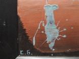 """""""Морские обитатели"""" 1. х.акр. 28х29,5. С.Боголюбов фото 4"""