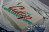 Сахар рафинад куплен о Таймыр СССР сохран 100 проц, фото №2