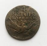 4 копейки 1762 года., фото №2