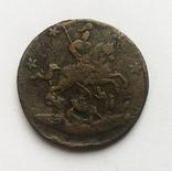 4 копейки 1762 года., фото №3