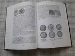 Серебряные рубли и ефимки Романовской России 1654-1915, фото №6