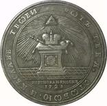 1 рубль 1728 год Коронация Петра 2 Копия, фото №3