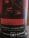 Ликёрное вино, Венгрия, импорт в Союз., фото №3