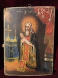 Икона Устилиан, фото №2