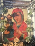 Икона Богородица, фото №3