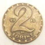 Угорщина 2 форинта, 1975