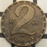 Угорщина 2 форинта, 1980