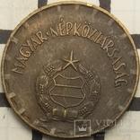 Угорщина 2 форинта, 1980 фото 2