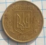 50коп.1992р. 1АГм, фото №6