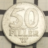 Угорщина 50 філерів, 1987