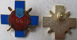 55 років Норильського повстання, фото №2