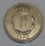 Люксембург 1 франк, 1972