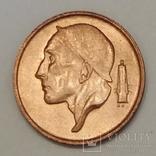 Бельгія 50 сантимів, 1972