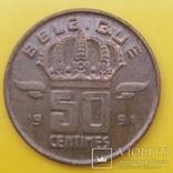 Бельгія 50 сантимів, 1991 фото 2