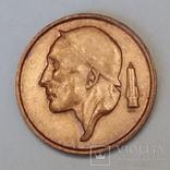 Бельгія 50 сантимів, 1980 фото 2