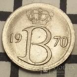 Бельгія 25 сантимів, 1970