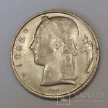 Бельгія 5 франків, 1965