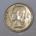 Бельгія 1 франк, 1975
