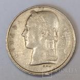 Бельгія 1 франк, 1969