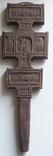 Хрест..1902р..., фото №3