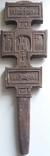 Хрест..1902р..., фото №4