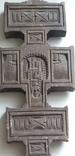 Хрест..1902р..., фото №10