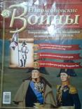 Журнал 63, фото №2