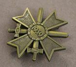 Рыцарский крест КВК 1-го класса смечами. Клеймо 1 (копия), фото №5