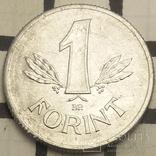 Угорщина 1 форинт, 1988