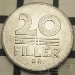 Угорщина 20 філерів, 1988