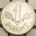 Угорщина 1 форинт, 1987